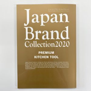 JapanBrand