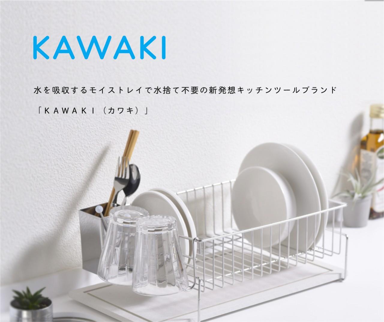 KAWAKI